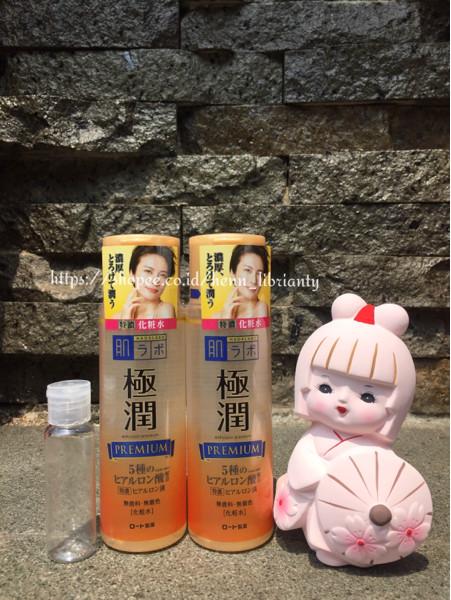 harga Hadalabo / hada labo gokujyun premium hydrating lotion share 30ml Tokopedia.com