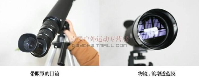 Foto Produk Teropong Bintang JIEHE 60X60 [menggunakan tas/koper]   dari zahwaherbal