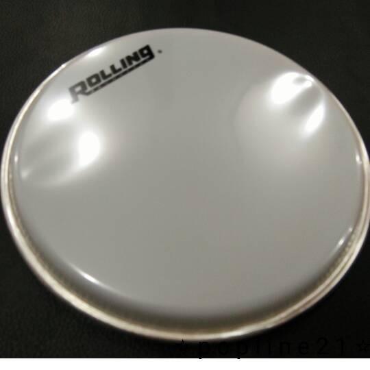 harga Drum head rolling 8  white Tokopedia.com