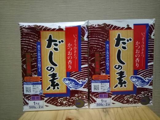 harga Marutomo hondashi Tokopedia.com