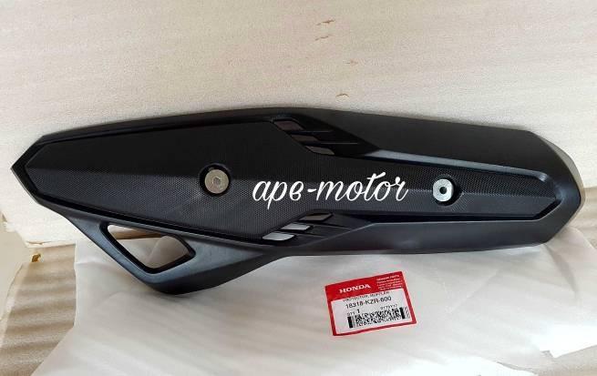 harga Pelindung knalpot vario 125 18318-kzr-600 original honda Tokopedia.com