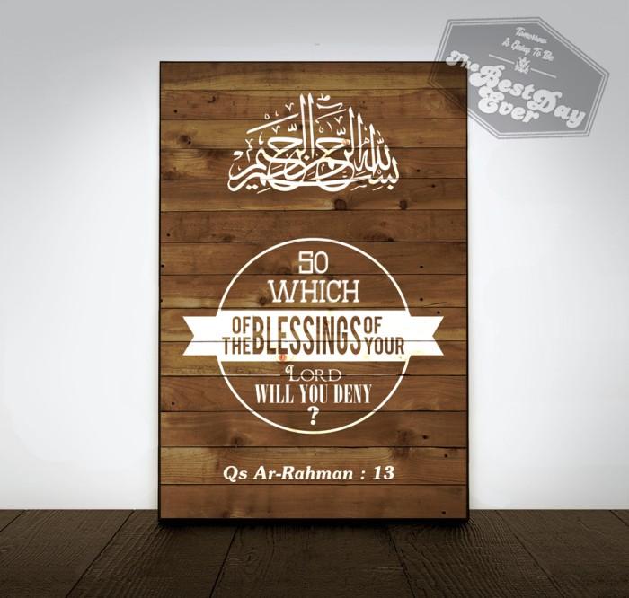 Vintage poster islami / kaligrafi (motif kayu)