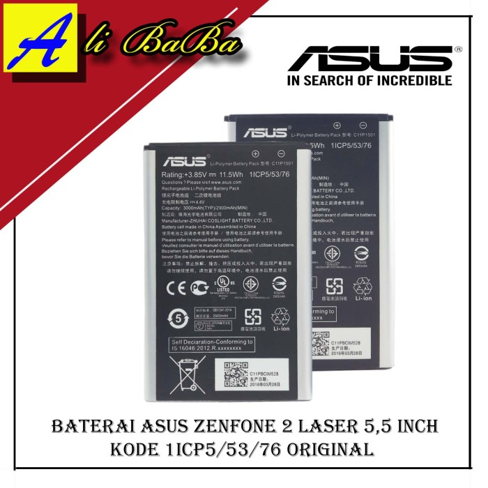 harga Baterai handphone asus zenfone 2 laser 5,5 inch 3000mah original Tokopedia.com