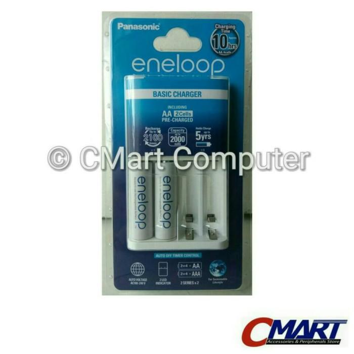 harga Panasonic eneloop basic charger + 2pcs aa 2000mah - k-kj18mcc20t Tokopedia.com