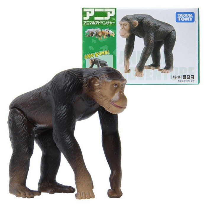 harga Ania as-14 chimpanzee animals tomica takara tomy Tokopedia.com