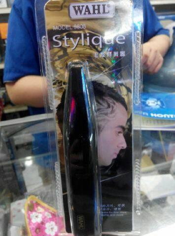 harga Wahl stylique/ alat ukir rambut dan bulu/ pengukir rambut elektrik Tokopedia.com