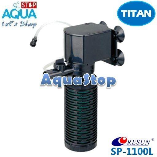 Resun sp-1100l aquarium internal power filter