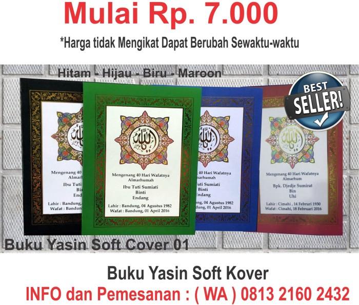 Jual Buku Yasinsurat Yasinbuku Yasin Murahcetak Buku Yasin Sk01 Kota Bandung Heruy Shop Tokopedia