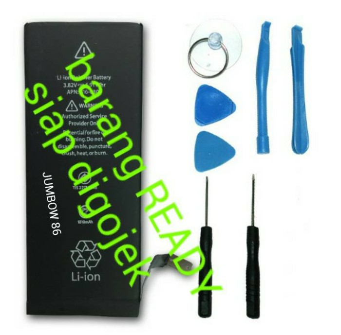 harga Batre baterai battery iphone 5 (iphone 5g) free obeng set Tokopedia.com