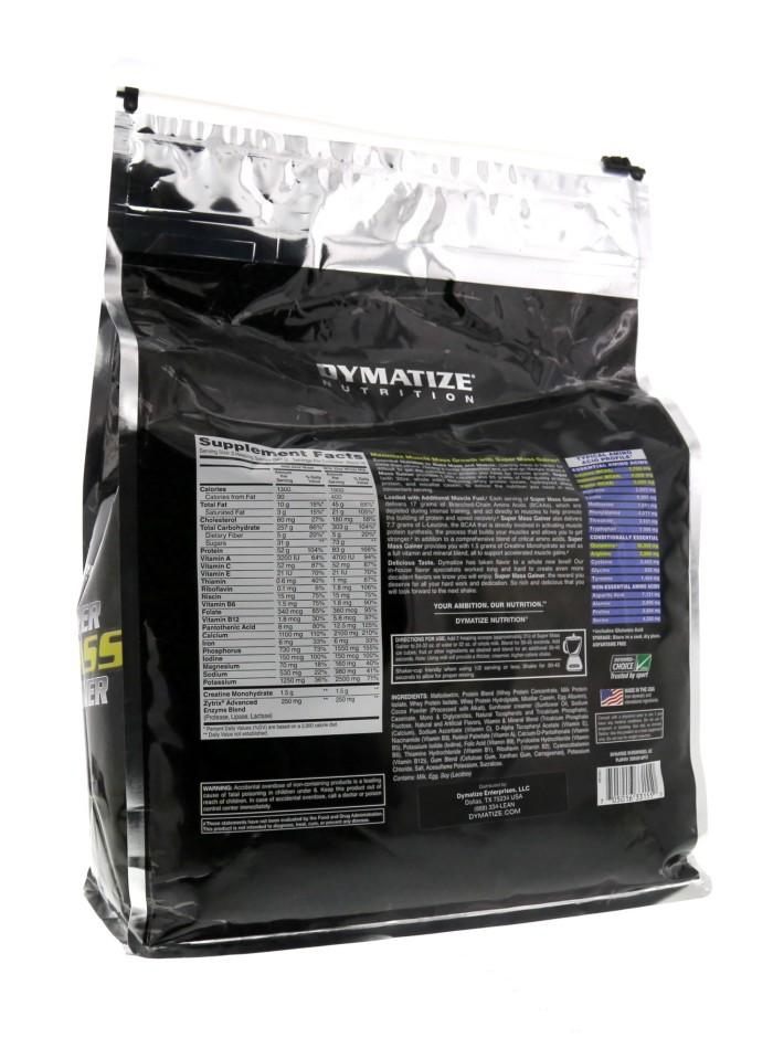 LISENSI DNI dan BPOM Dymatize Super Mass GAINER 12 lbs / 12lbs