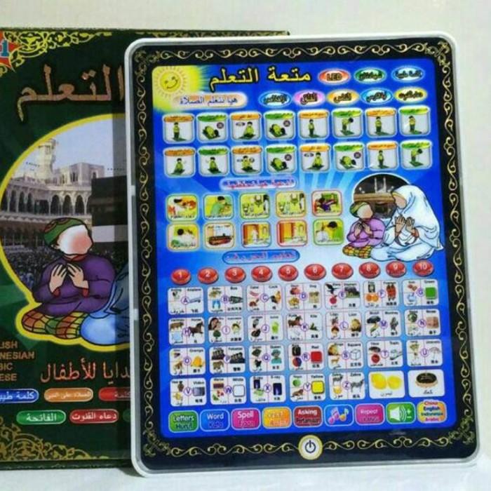 Playpad muslim juz amma mainan edukasi 4 bahasa belajar mengaji sholat
