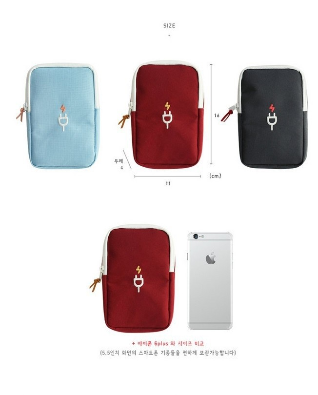 harga Cable pouch organizer / hp charger power-bank head set dll. Tokopedia.com