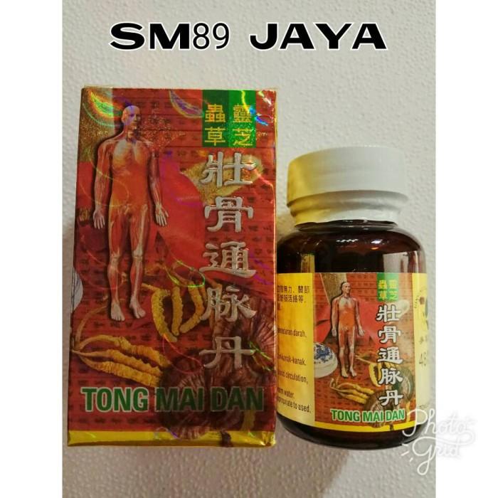 Tong mai dan - obat rematik, asam urat, nyeri sendi, sakit pinggang.