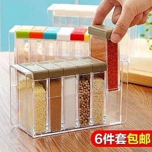 harga Rbu - Rak Tempat Bumbu 6 In 1 Seasoning Box Serbaguna - Kristal Unik Tokopedia