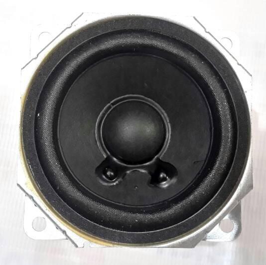 harga Speaker 2 inch woofer magnet besar ( original asli ) Tokopedia.com