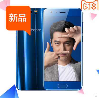 Huawei Honor 9 128GB Image
