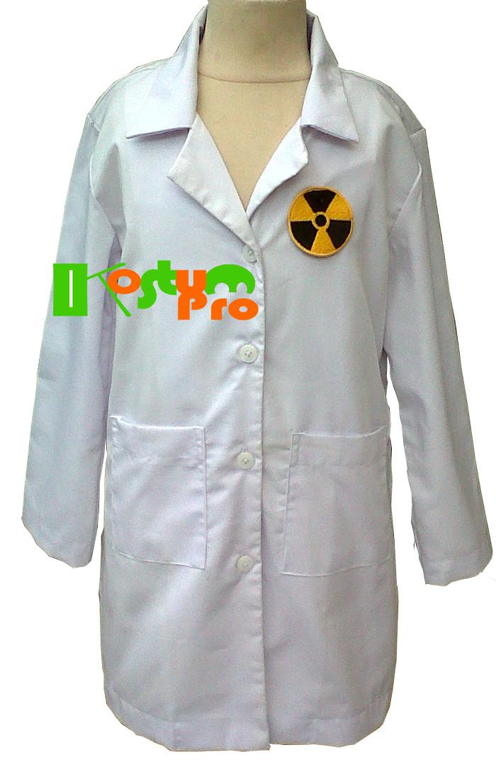 harga Kostum jas lab anak uk 8 (8-9 tahun) +kacamata +name tag Tokopedia.com