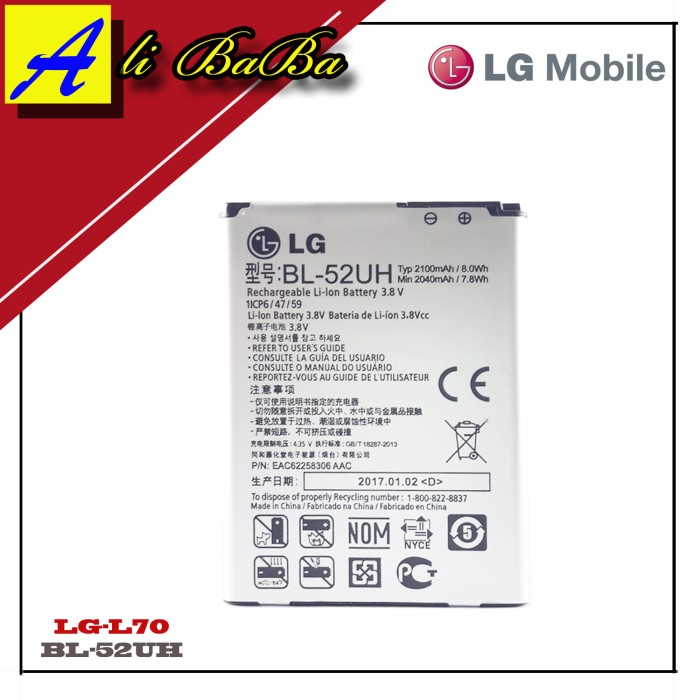 harga Baterai Handphone Lg Bl-52uh Lg L70 Dual D285 D325 Battery Hp Original Tokopedia.com