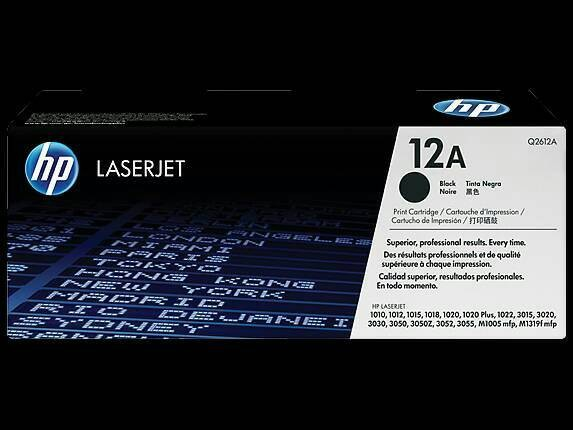 harga Hp laserjet hp 12a Tokopedia.com