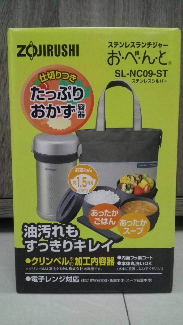 harga Zojirushi lunch box / lunch jar 3 susun sl-nc09 Tokopedia.com