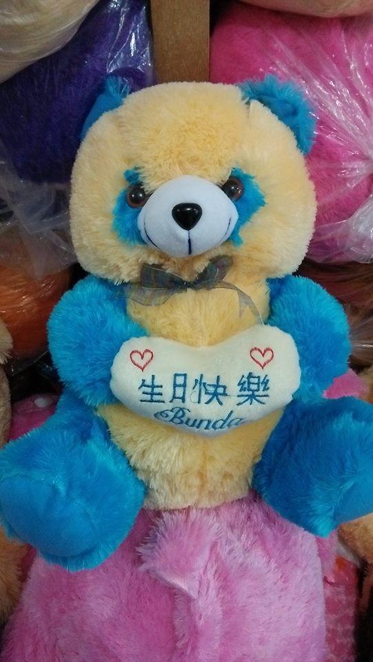 Foto Produk Boneka bear kelopak XL ukir nama dari NN BONEKAKU