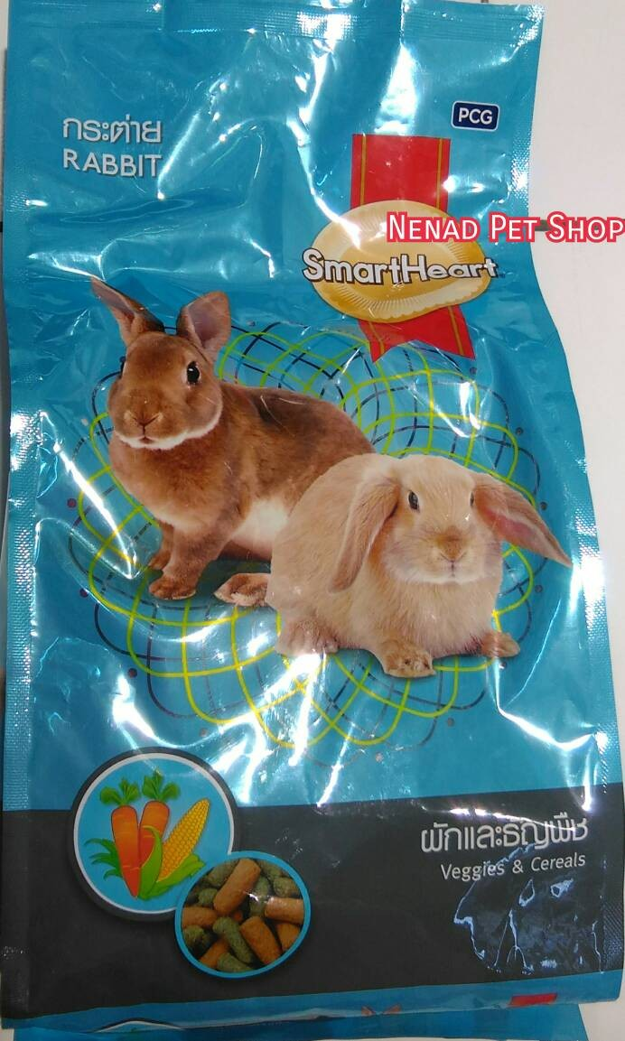 harga Makanan kelinci/rabbit food smartheart Tokopedia.com