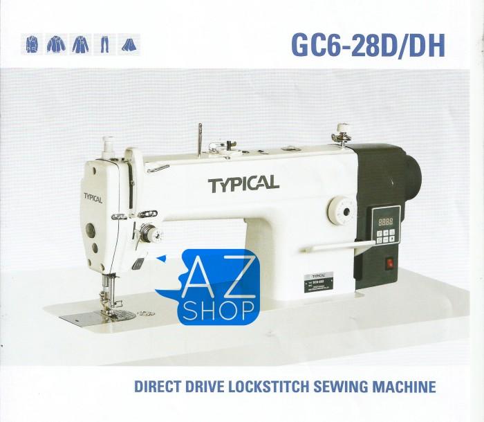 harga Typical gc6-28d direct drive mesin jahit jarum 1 Tokopedia.com