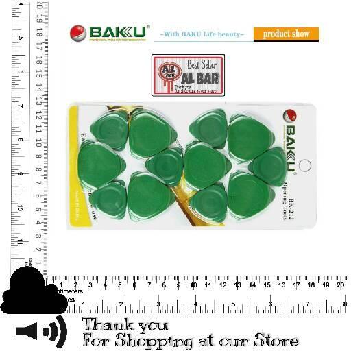 harga Alat pembuka lcd touchscreen casing hp handphone opening tool bk-212 Tokopedia.com