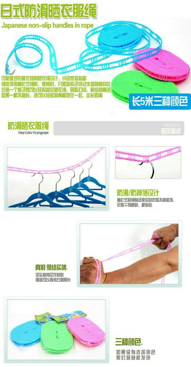 ... Lvling Tali Jemuran Biru Lihat Daftar Harga Terbaru dan Terlengkap Source Jual Tali Jemuran 5 Meter