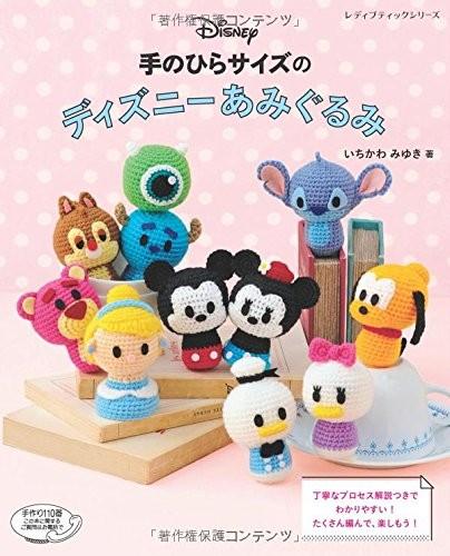 harga Amigurumi disney palm size - buku crochet / rajut jepang Tokopedia.com