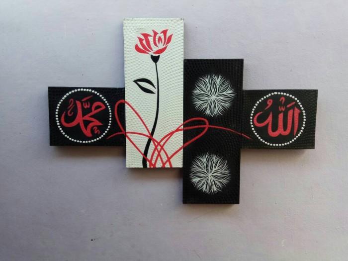 harga Lukisan panel kaligrafi minimalis akar Tokopedia.com