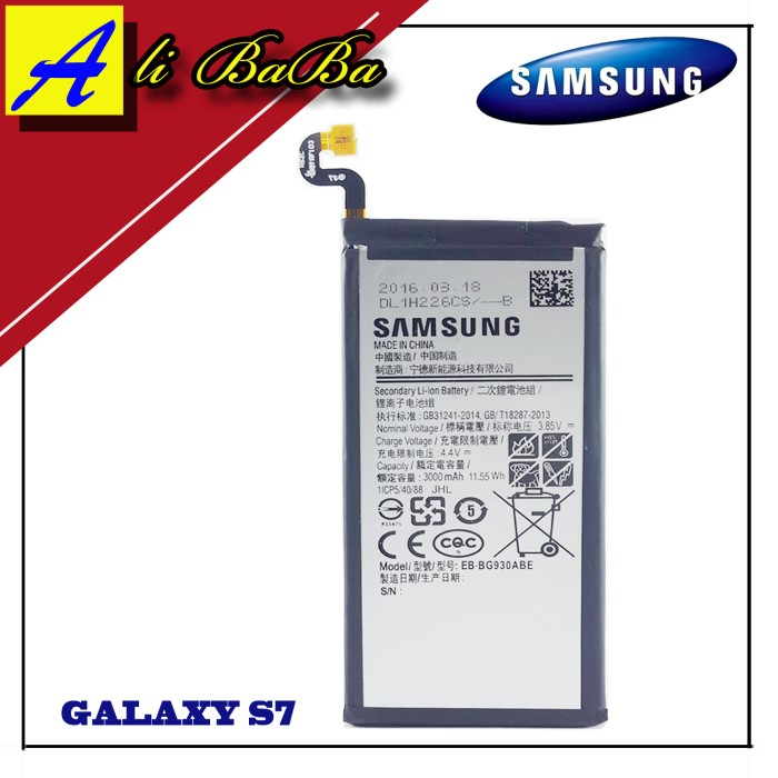 harga Baterai handphone samsung galaxy s7 eb-bg930abe battery original Tokopedia.com