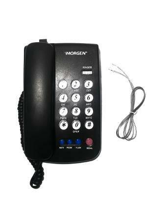 harga Telepon kabel morgen mg5t - telephone rumah kantor Tokopedia.com