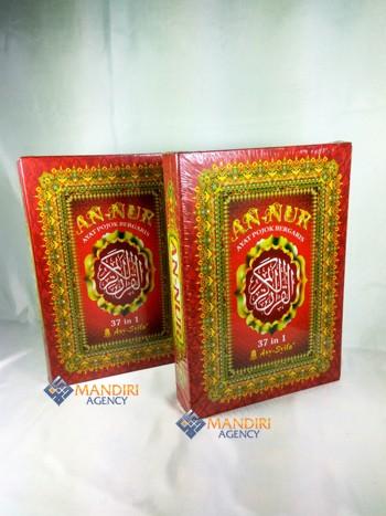 Al-quran terjemah an-nur ayat pojok bergaris plus box