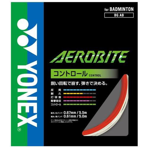 harga Yonex string aerobite Tokopedia.com