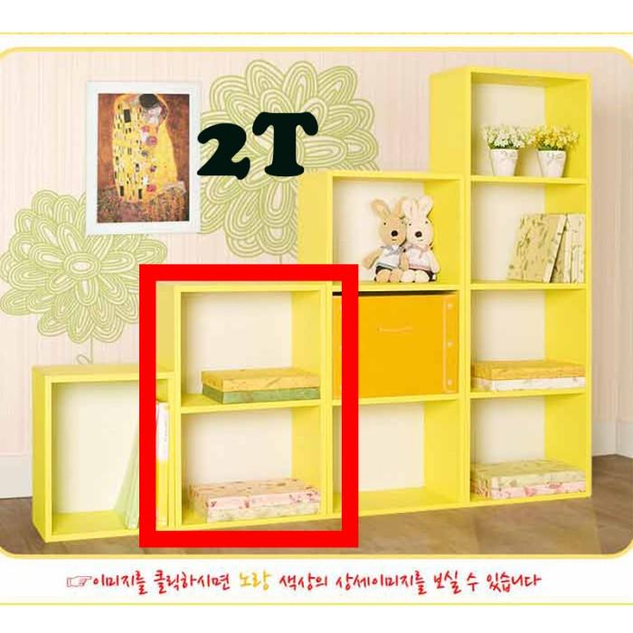 the olive house lemari buku pelangi 2 susun - kuning