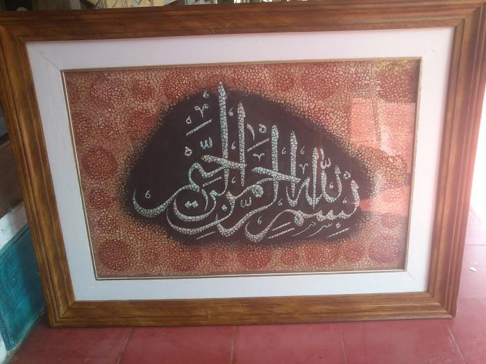 Jual Kaligrafi Cangkang Telur Kab Banjarnegara War Runk Net Tokopedia