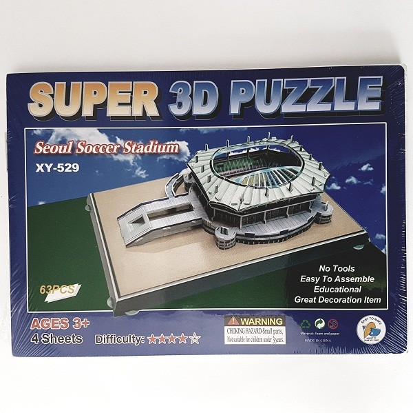 Katalog 3d Puzzle Stadium Travelbon.com