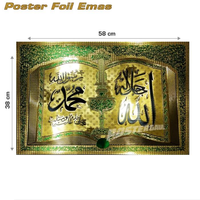 harga Poster foil emas kaligrafi lafadz allah & muhammad #fo28 - 38x58cm Tokopedia.com