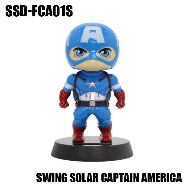 Swing solar doll captain america - ssd-fca01s
