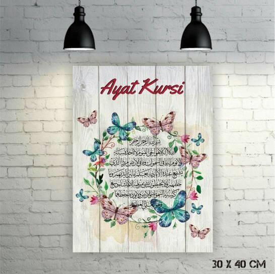 harga Poster - Kayu Solid Pajangan Kaligrafi Ayat Kursi Waterpaint Art Tokopedia.com