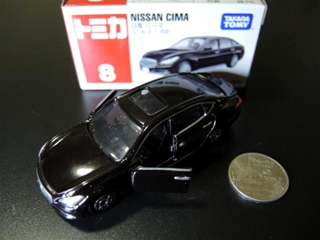 harga Miniatur mobil sedan nissan cima hitam tomica 8 diecast Tokopedia.com