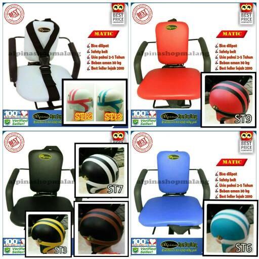 harga Paket kursi boncengan motor matic / bebek polos + helm retro anak Tokopedia.com
