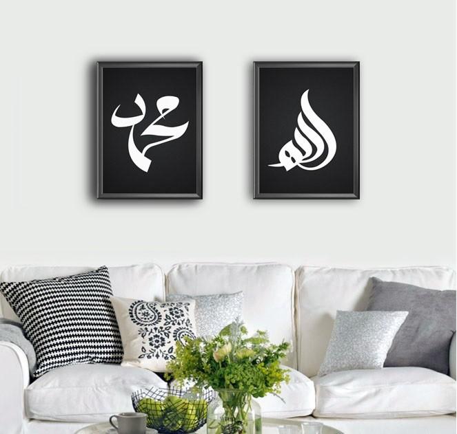 Jual Set Pajangan Dinding Kaligrafi K 33 Dekorasi Rumah Nuansa Islami Kota Bandung Indiestorebdg Tokopedia