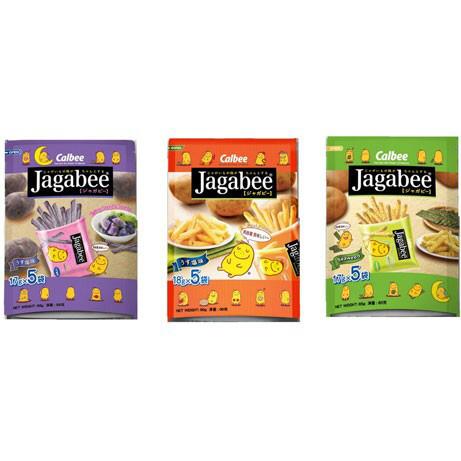 harga Snack jagabee potato chip pouch 90g Tokopedia.com