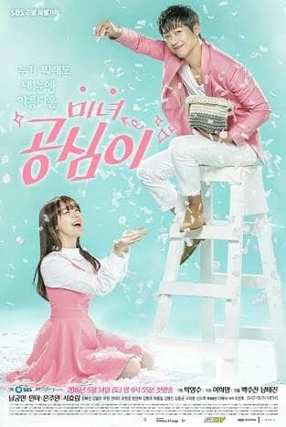 harga Drama korea beautiful gong shim Tokopedia.com