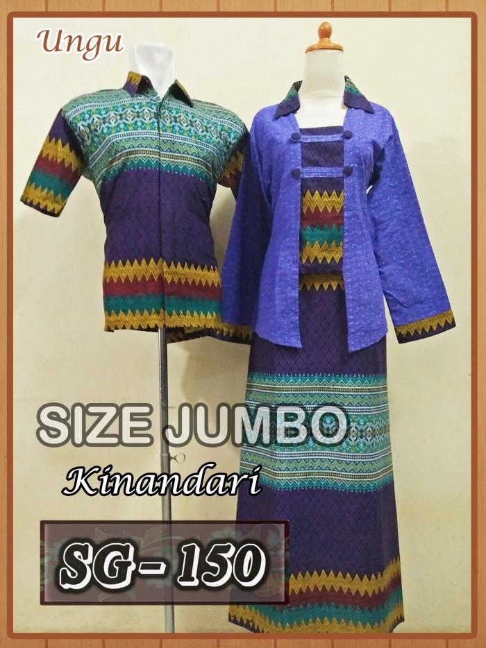 Foto Produk PROMO Couple Sarimbit Batik motif bunga pelangi Kombinasi Batik Embos dari Apa-Aja Shop