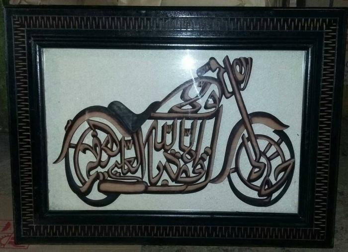Jual Kaligrafi Berbentuk Motor Kab Jepara Toko Furniture Jepara