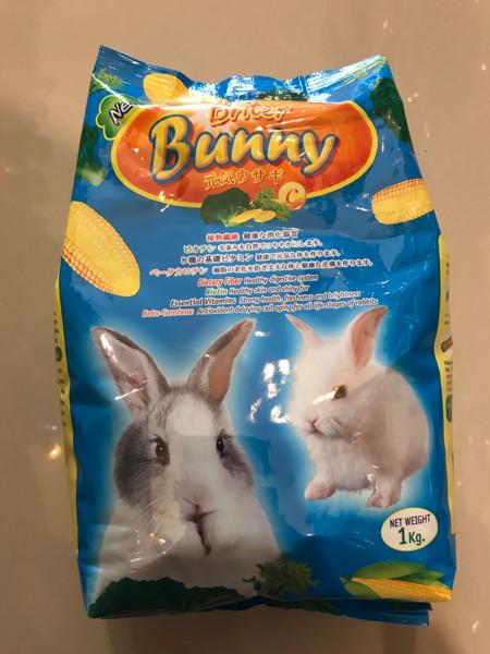 Briter bunny brokoli 1kg / makanan kelinci