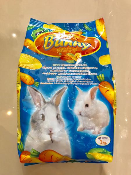 Briter bunny carrot 1kg / makanan kelinci